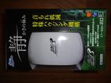 NEW 商品No2353 ニッソー エアーポンプ サイレント β-120 (新品)