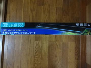 NEW 商品No2354 ニッソー LEDライナー900 ブラック(新品)